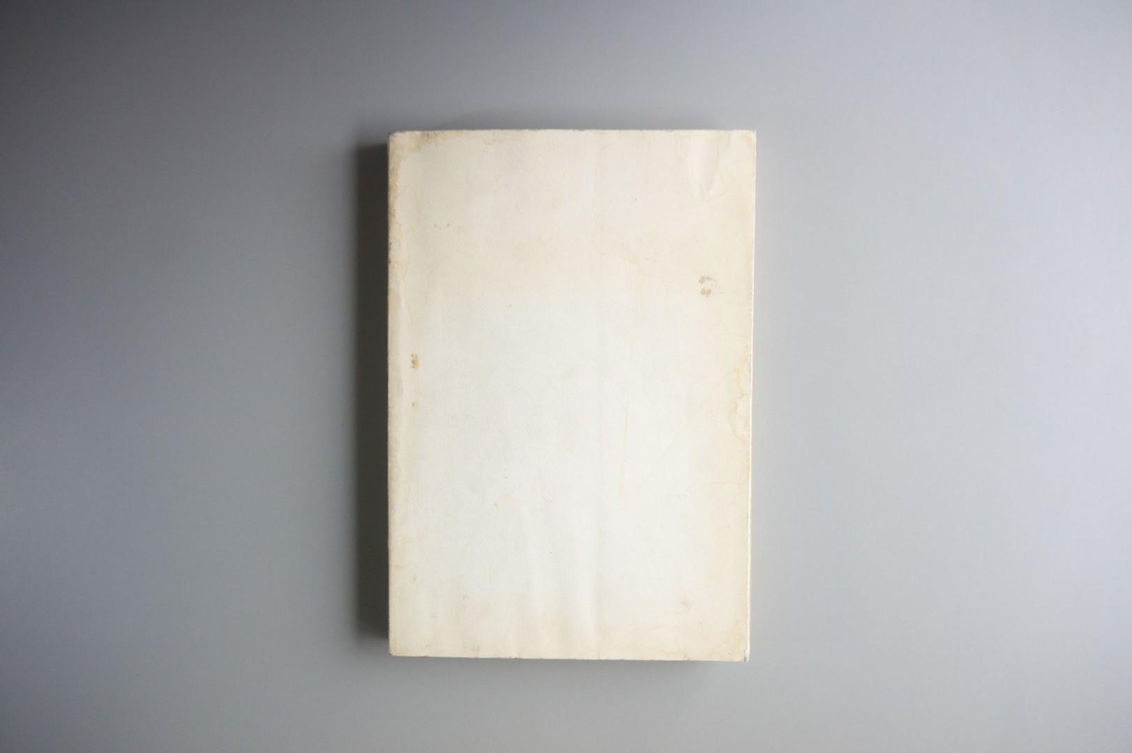 Andres Mata - Poesias Completas (7)